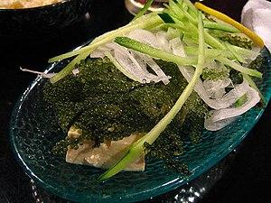 Edible seaweed - Image: Ocean Grapes