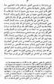 Omar Kayyam Algebre-p209.png
