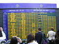 Order of Play Wimbledon Wednesday 2007.JPG