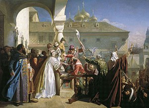 Moscow uprising of 1682 - A scene from the uprising: Natalia Naryshkina shows Ivan V to the Streltsy in order to prove that he is alive and well, while Patriarch Joachim of Moscow attempts to calm the crowd.