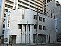 Osaka City Shinkin Bank Edobori Branch.jpg