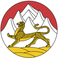 Ossetia arms.png