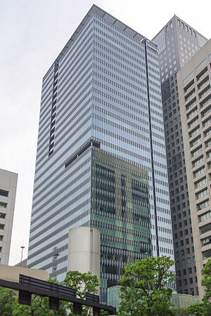 Ōtemachi - Headquarters of The Nikkei