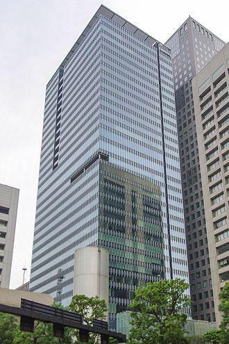 Ōtemachi - Headquarters of The Nikkei