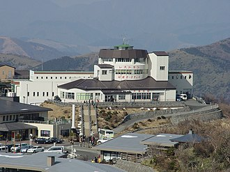 Hakone Ropeway - Ōwakudani Station.