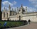 Oxford buidling - panoramio.jpg