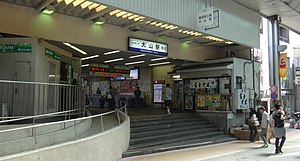 Oyama Station south entrance 20150921.JPG