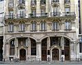 P1000951 Paris IV Rue du Renard N° 12 - Immeuble du syndicat de l'épicerie française reductwk.JPG