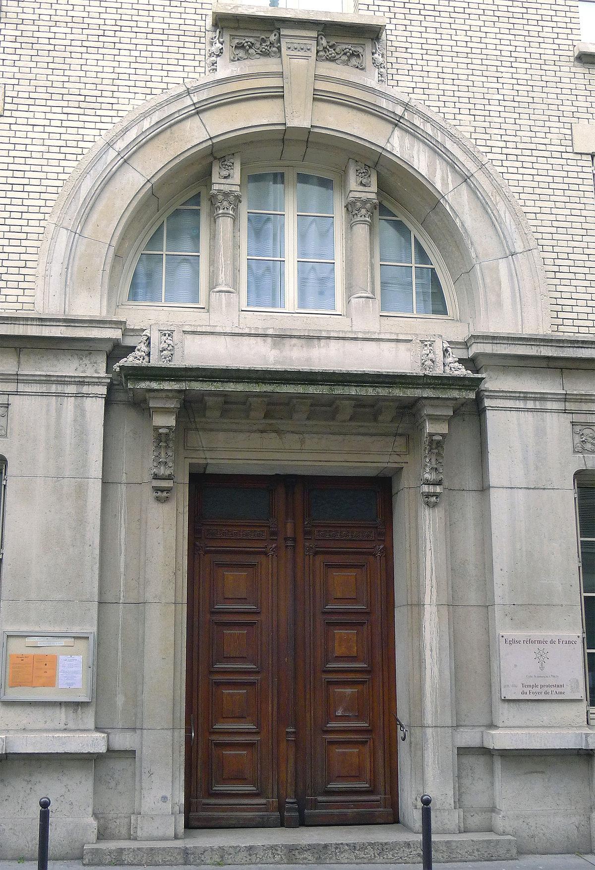 Art De L Ame Toulouse temple protestant du foyer de l'Âme — wikipédia