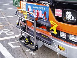 PKG-MP35UM Kanachu Chi87 bicycle carrier close closeup.jpg