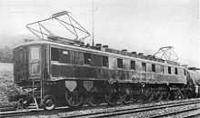 Locomotive expérimentale PRR classe FF1
