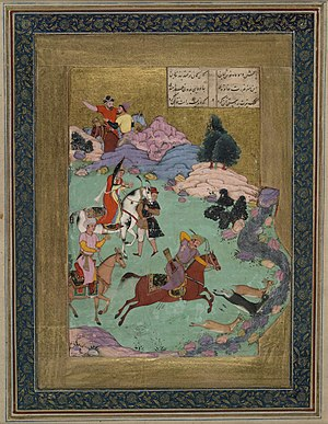 Hasht-Bihisht (poem) - Bahram Gur hunting three doe