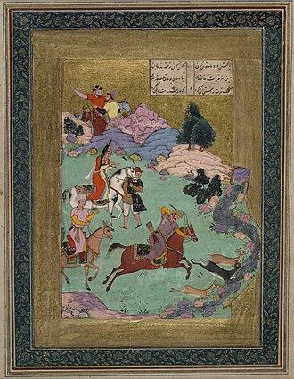 Hasht-Bihisht (poem) - Bahram Gur hunting three doe