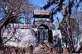 Palais dété de la Reine Ambohimanga (3189643635).jpg