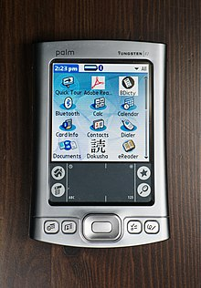 Palm Tungsten E2 powered on, front.jpg