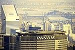 Pan Am Building in NYC.jpg