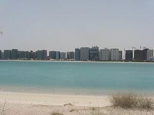 English: Panorama Abu Dhabi, UAE.