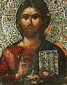 Pantokrator from Theodora icons.jpg
