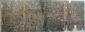 PapyrusWestcar photomerge-AltesMuseum-Berlin-2.png
