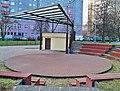 Park kotańskiego amfiteatr.jpg