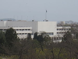 Parliament of Pakistan - Parliament House from gulshana jinnah