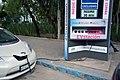 Parque España - Ciudad de México - 15 - Auto eléctrico en estación de carga.jpg