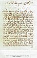 Partially encrypted letter 1705-12-10.jpg