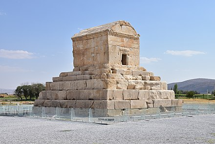 Tomb of Cyrus the Great, the founder of the Achaemenid Empire, in Pasargadae Pasargad Tomb Cyrus3.jpg