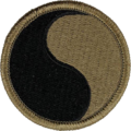 Patch of the United States Army 29th Infantry Division (Scorpion W2).png