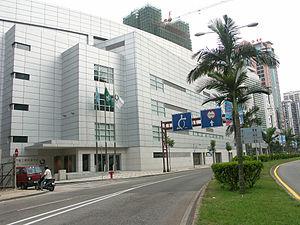 Macau Polytechnic Institute - Image: Pavilhão Polidesportivo do Institito Politécnico de Macau 01