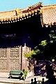 Pekín, Ciudad Prohibida 1978 06.jpg
