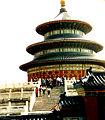 Pekingverbuedestad6.jpg