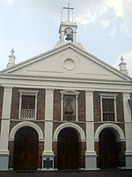 Penafrancia Church 2007.jpg