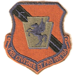 Pennsylvania Air National Guard - Emblem.png