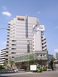 Pentel (head office).jpg