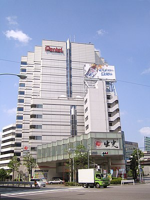 Pentel - Image: Pentel (head office)