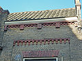 Peperstraat 51 in Gouda (2) Brickwork detail.jpg