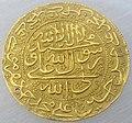 Persia, scià thamasp II, decuplo afshari d'oro, 1722-1732.JPG