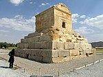 Persia-Tomb-of-Cyrus-the-Great-Passargad-530BC.JPG