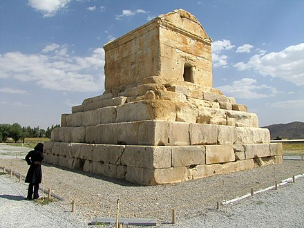 Tomb of Cyrus the Great, founder of the Achaemenid Empire (the first Persian Empire) in the 6th century BC Persia-Tomb-of-Cyrus-the-Great-Passargad-530BC.JPG