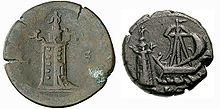 Ο φάρος σε Αλεξανδρινό νόμισμα του 2ου αι.