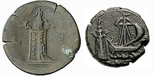 Lighthouse of Alexandria - The Lighthouse on coins minted in Alexandria in the second century (1: reverse of a coin of Antoninus Pius, and 2: reverse of a coin of Commodus).