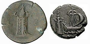 El Faro de Alejandría en dos monedas acuñadas en la época de Antonino Pío y Commodo