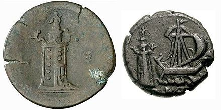 The Lighthouse of Alexandria on coins minted in Alexandria in the second century (1: reverse of a coin of Antoninus Pius, and 2: reverse of a coin of Commodus). PhareAlexandrie.jpg