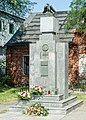 Piłsudski pomnik Wawer 1.jpg
