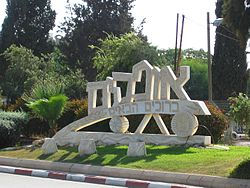 PikiWiki Israel 10551 Cities in Israel.jpg