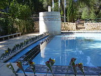 PikiWiki Israel 12298 SS Erinpura memorial on mount herzl.jpg