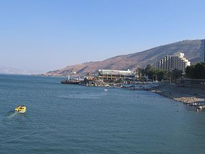 Water supply and sanitation in Israel - Sea of Galilee