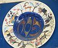 PikiWiki Israel 41271 Art of Israel.JPG