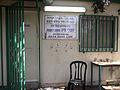PikiWiki Israel 45856 Cities in Israel.jpg